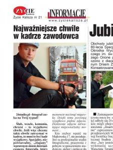 24studio.pl - Profesjonalizm | Kreatywność | Wysoka Jakość |